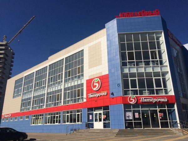 Торговый центр Юбилейный