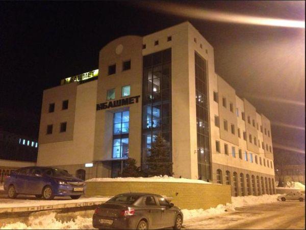 Торгово-офисный комплекс БашМет