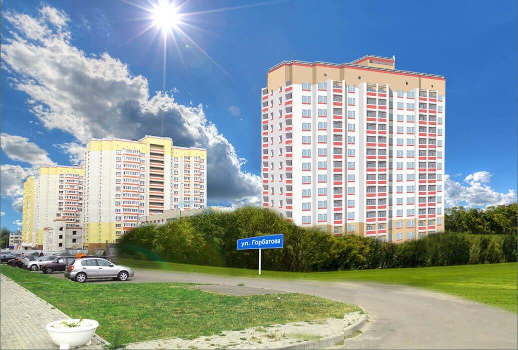 купить квартиру в ЖК на ул. Горбатова