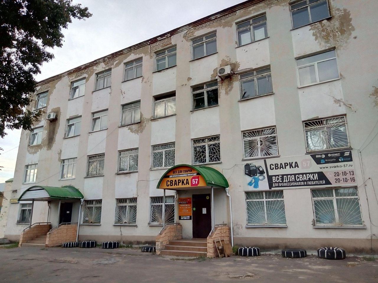 Бизнес Центр на ул. Колхозная, 11