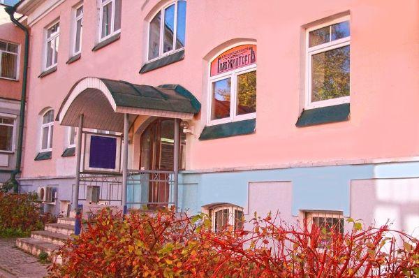 Офисный центр на ул. Советская, 60А