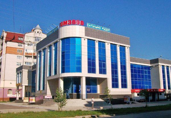 Торговый центр Гомзово