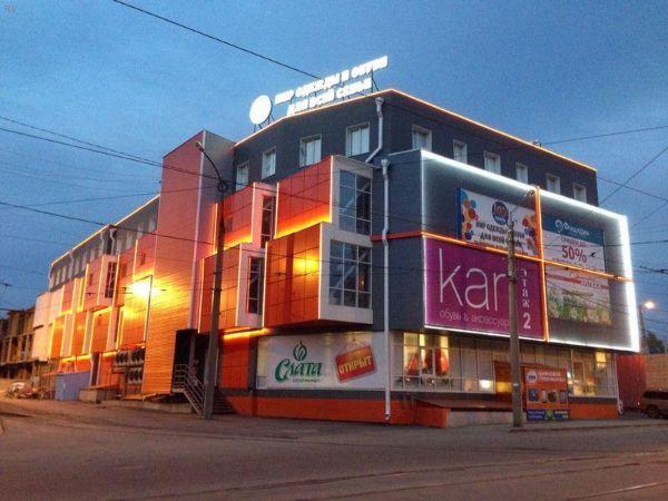 Торгово-офисный комплекс Orange (Оранж)