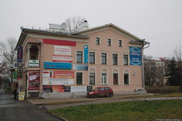 Офисное здание на ул. Благовещенская, 26