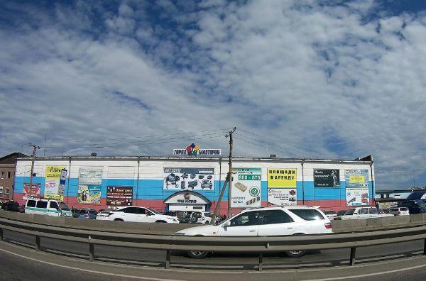 Специализированный торговый центр Город Мастеров