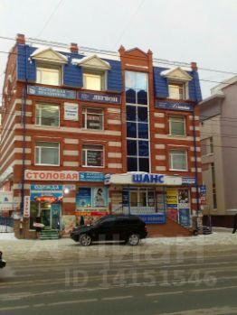 Аренда офиса 10кв Минаевский переулок коммерческая недвижимость алании с арендаторами