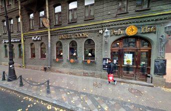 Каменноостровский 47 продажа аренда коммерческой недвижимости санкт-петербург аренда офисов в хбаровске