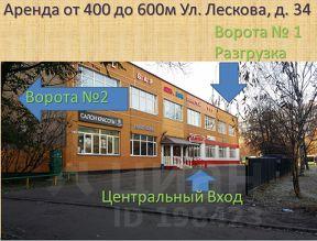 Аренда офиса 40 кв Лескова улица офисные помещения под ключ Плотинная улица