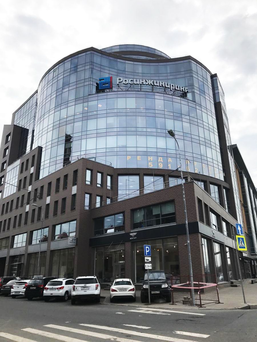 аренда помещений в БЦ Гельсингфорсский