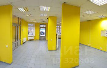 Снять помещение под офис Камчатская улица Аренда офиса 20 кв Листопадная улица