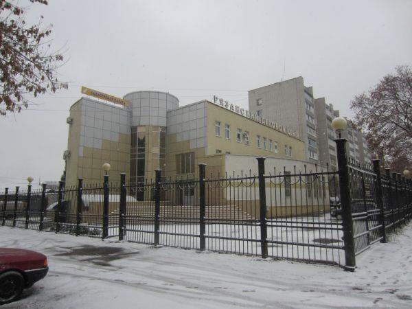 Деловой центр Рязанский