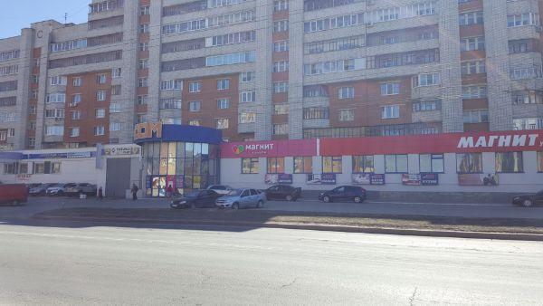 Торговый дом MaxiDom (Максидом)