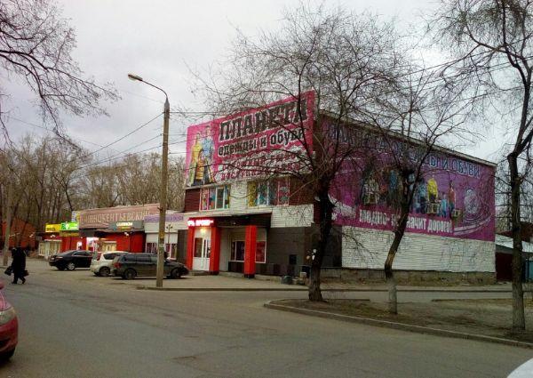 Торговый центр Иннокентьевский