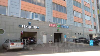 Готовые офисные помещения Мякининская 3-я улица аренда офиса в москве от собственника помесячной оплатой