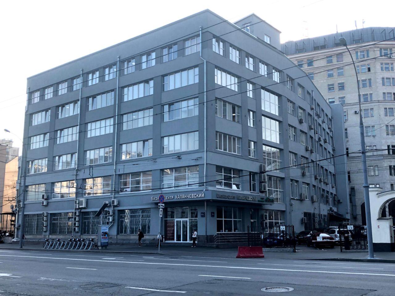 Москва культурная и коммерческаянедвижимость строительный рынок коммерческой недвижимости
