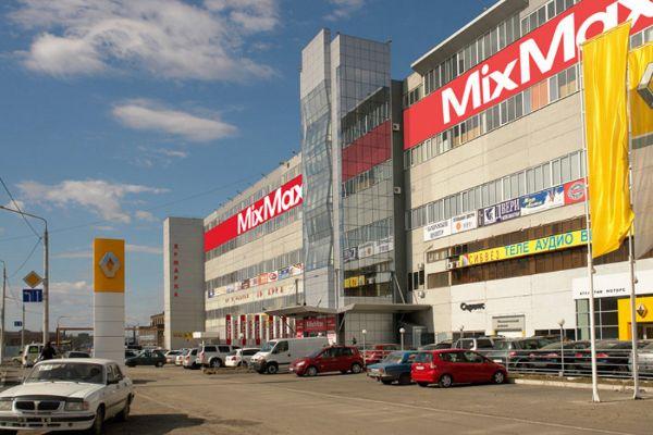 Деловой центр MixMax (МиксМакс)