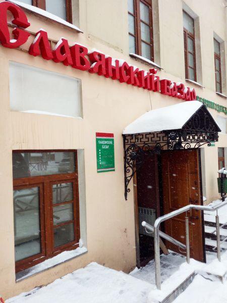 Торгово-офисный комплекс Рождественский