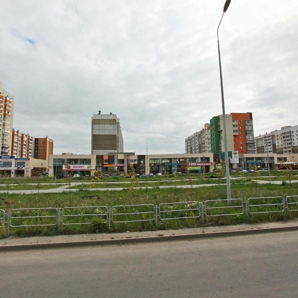 аренда помещений в ТЦ на ул. Академика Королёва, 3