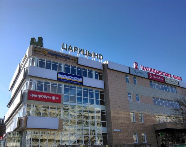 Торговый центр Царицыно