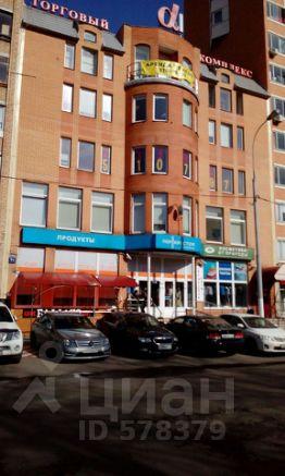 Найти помещение под офис Артековская улица консалтинг коммерческая недвижимость г.сочи