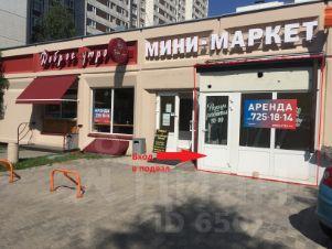 Снять помещение под офис Пенягинский 2-й проезд аренда офиса агенство