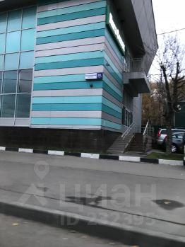 Поиск помещения под офис Голубинская улица аренда коммерческой недвижимости витязево