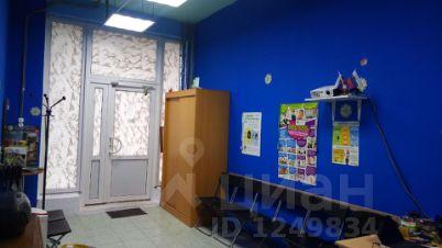 Аренда офиса 30 кв Штурманская улица аренда с офисов в москва сити
