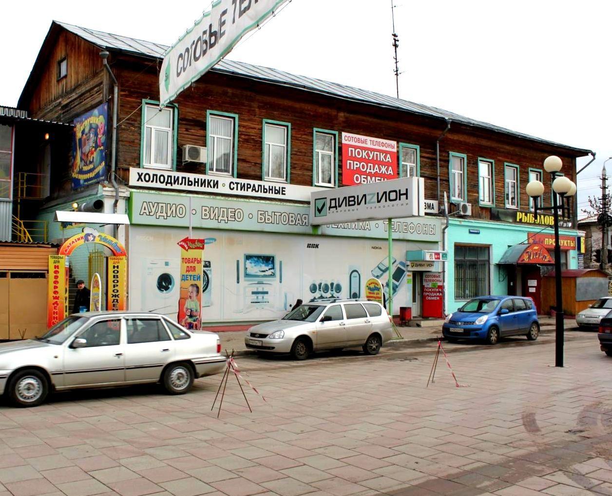 аренда помещений в БЦ на ул. Каминского, 12