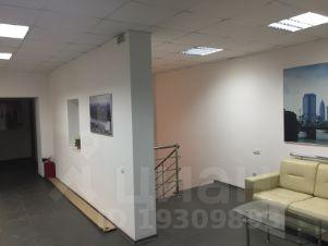 аренда офиса в волгодонске