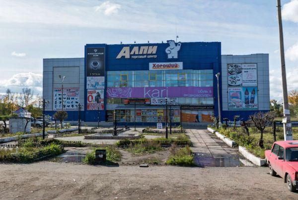 Торговый центр Алпи
