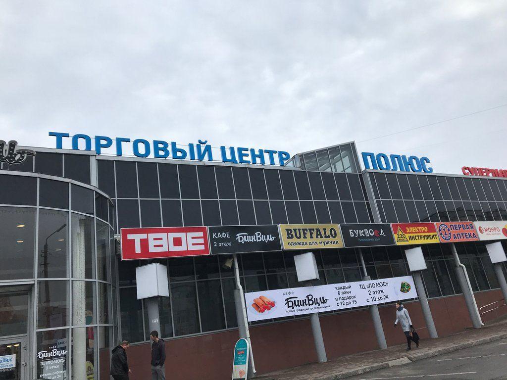 аренда помещений в ТЦ Полюс