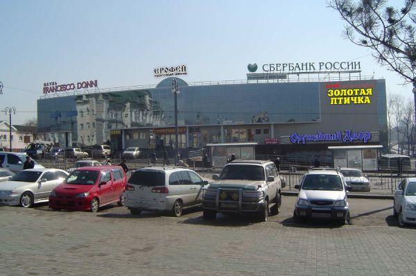 Торговый центр Ерофей