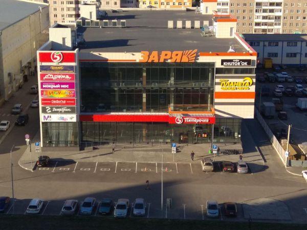 Торгово-развлекательный центр Заря