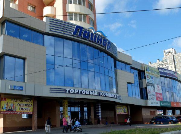 Торговый комплекс Лайнер