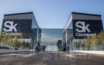Аренда офиса 60 кв Лазенки 1-я улица г омск коммерческая недвижимость