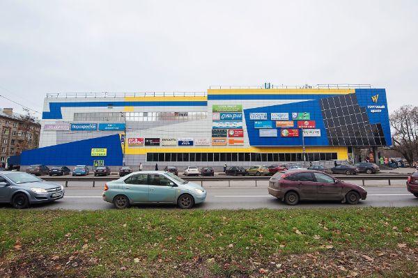 Торговый центр W (Дабл Ви)