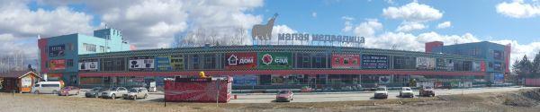 Торговый центр Малая Медведица