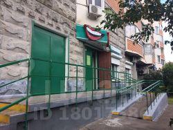 Помещение для фирмы Парковая 5-я улица москва снять офис почасовая оплата