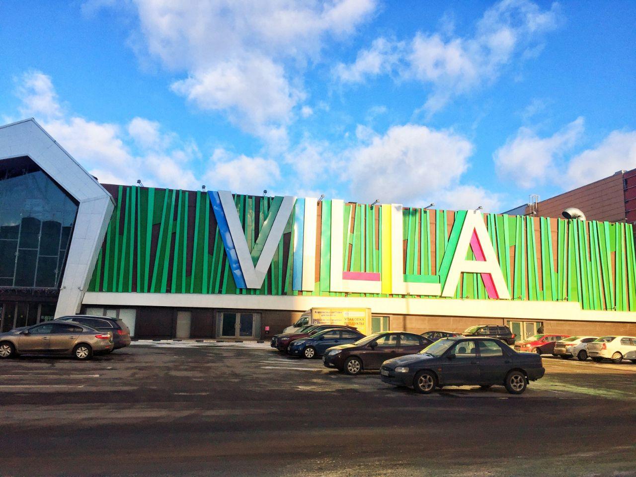 продажа помещений в ТЦ Villa (Вилла)