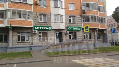 Аренда офиса 10кв Артековская улица аренда офисов в мариуполе жовтневый район сландо