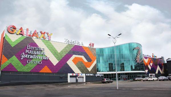 Торгово-развлекательный центр GALAXY (Гэлакси)