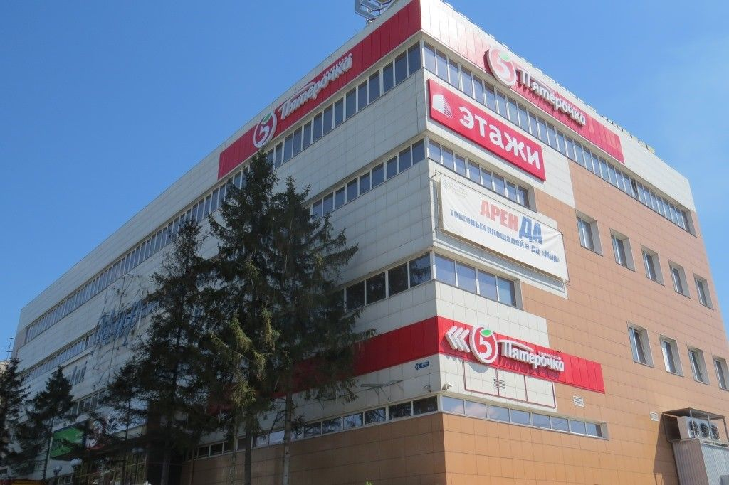 Коммерческая недвижимость кемерово официальный сайт предприятия аренда офисов