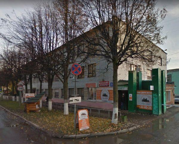 Офисное здание на ул. Пролетарская, 39