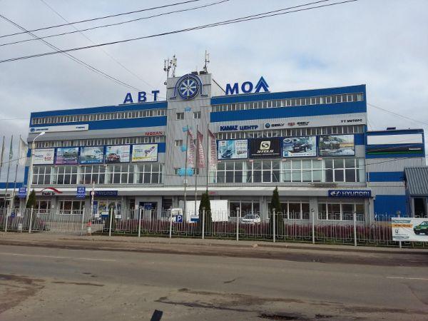 Специализированный торговый центр Автомолл