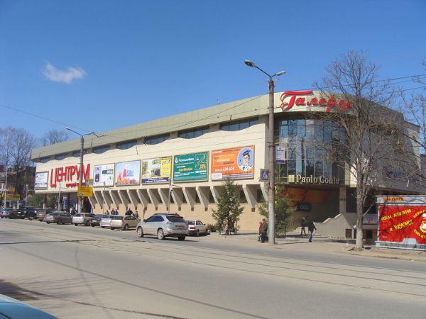 Торговый комплекс Центрум