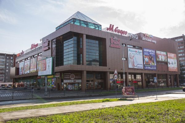 Торгово-развлекательный центр Гранат