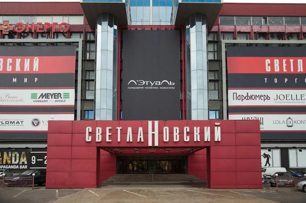 аренда помещений в ТЦ Светлановский
