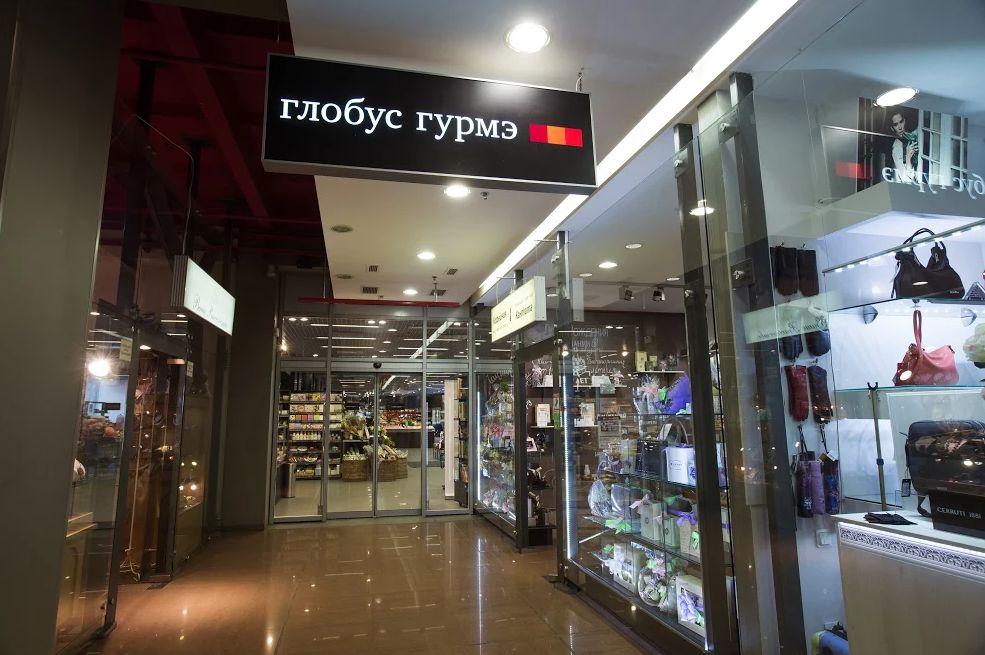 ТЦ Светлановский