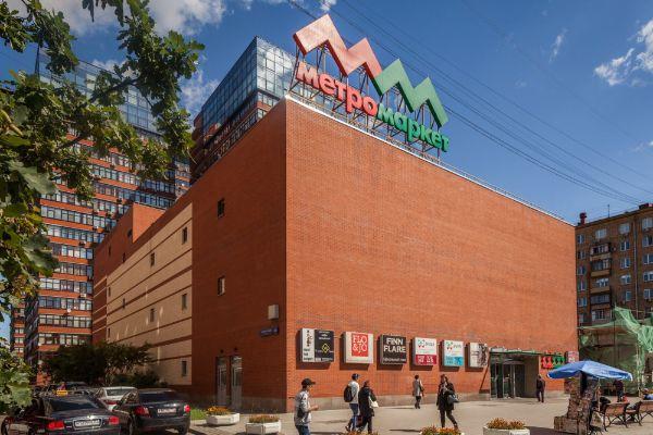 Торговый центр Метромаркет на Соколе