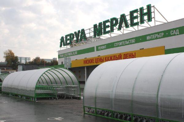 Торговый центр Leroy Merlin Фабричный (Леруа Мерлен Фабричный)